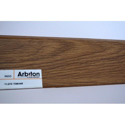 Плінтус Arbiton INDO Дуб темний (12-indo)