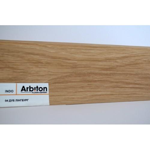 Плинтус Arbiton INDO Дуб Лингбург (4-indo)